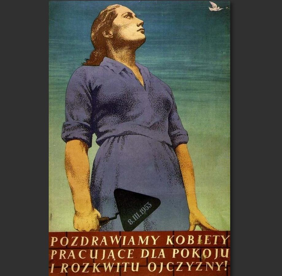 Αφίσα της Λαϊκής Δημοκρατίας της Πολωνίας