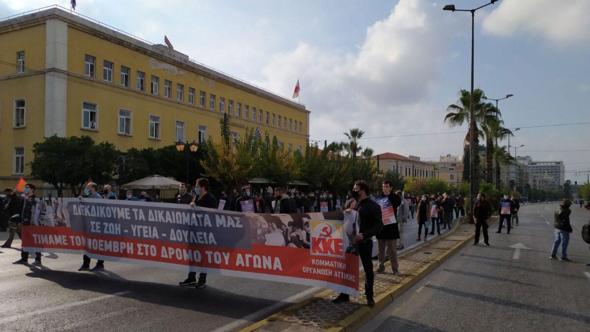 παρέμβαση της ΚΟ Αττικής του ΚΚΕ στην αμερικάνικη πρεσβεία