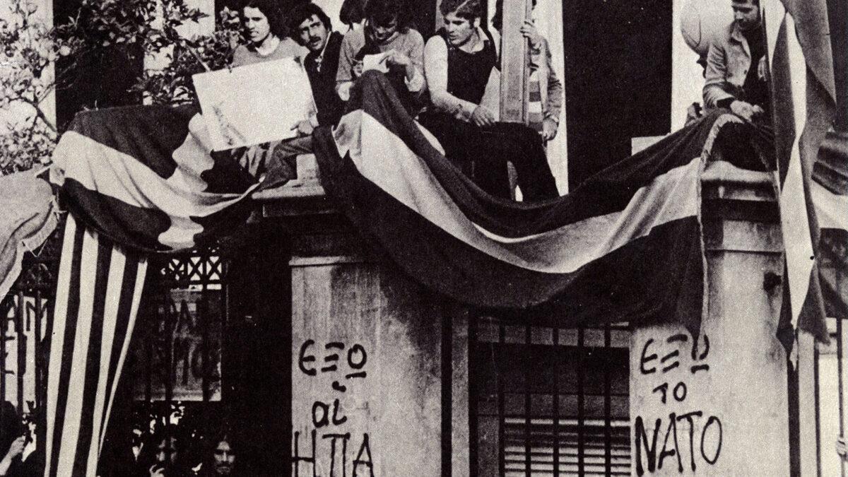 Εξέγερση Πολυτεχνείου - 17 Νοέμβρη 1973
