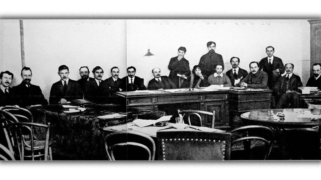 Το Συμβούλιο των Επιτρόπων του Λαού το 1917