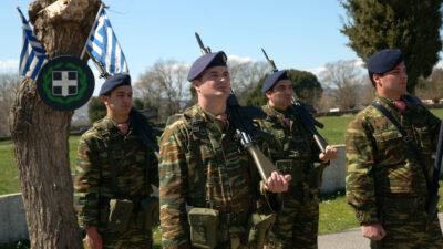 (Φωτό Αρχείου) Φρουρά Σημαίας, 8η Μεραρχία, Ιωάννινα