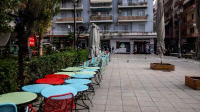 Θεσσαλονίκη - Ξεκίνησε από σήμερα το lockdown