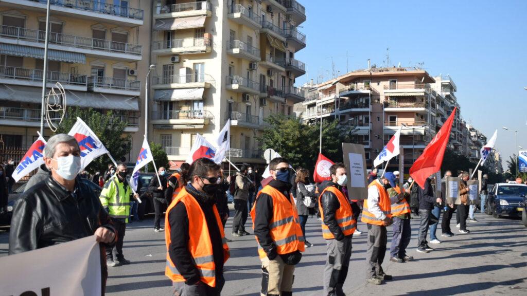 Απεργία 26/11/2020 Θεσσαλονίκη: Συμβολική κινητοποίηση συνδικάτων και σωματείων έξω από το Υπουργείο Μακεδονίας Θράκης