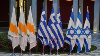 Τριμερής Συνάντηση Ελλάδας Κύπρου Ισραήλ στην Αθήνα (Γενάρης 2020)