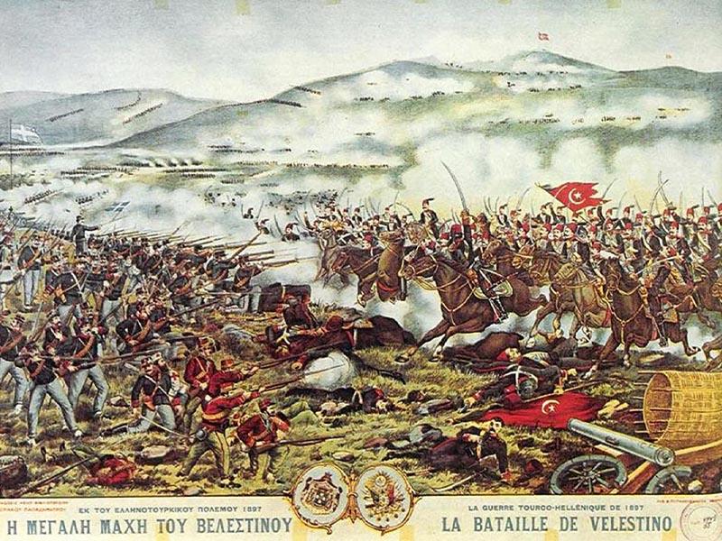 Μάχη του Βελεστίνου 1897