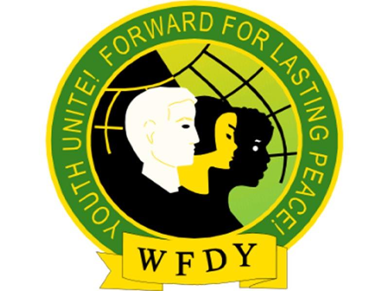 Το λογότυπο της ΠΟΔΝ