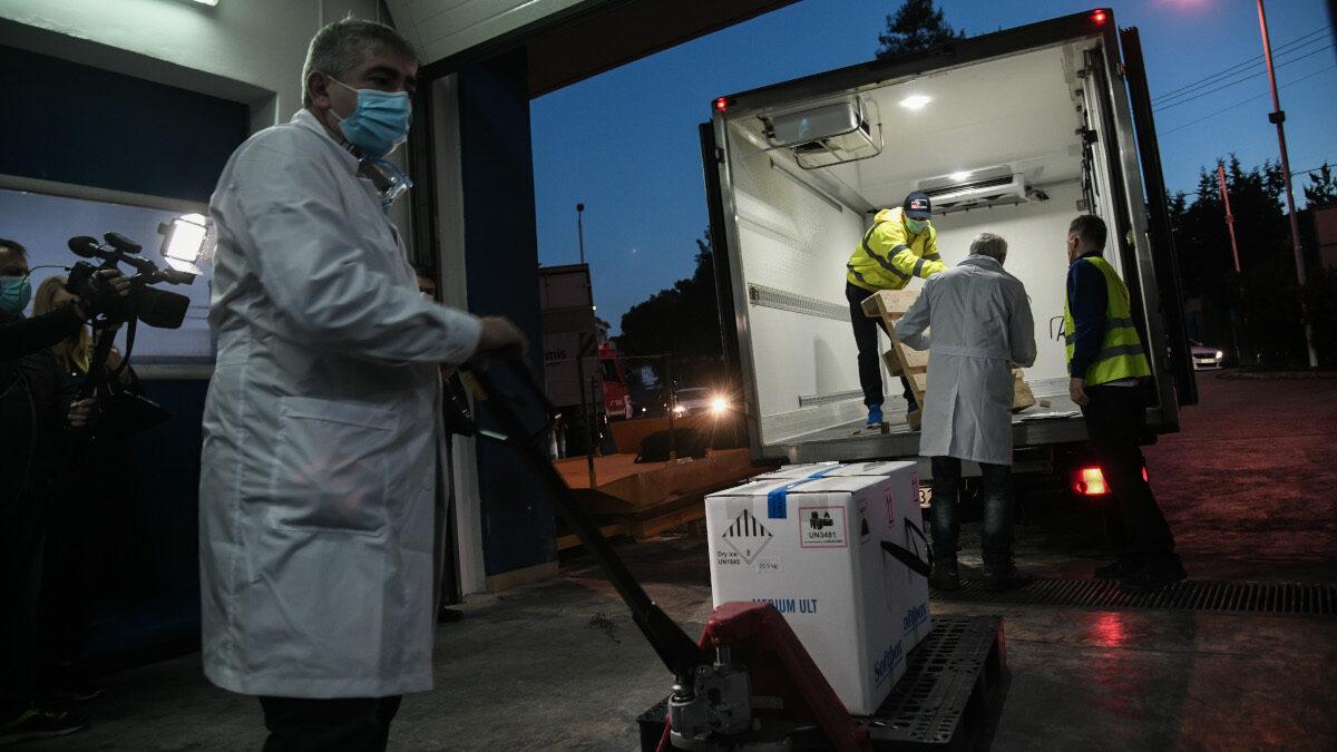 Άφιξή των πρώτων εμβολίων κατά του κορονοϊού, της Pfizer/ Biontech, στην Ελλάδα
