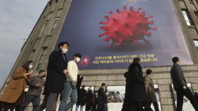 νότια κορέα κορονοϊός