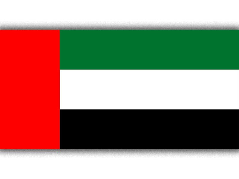 Ηνωμένα Αραβικά Εμιράτα