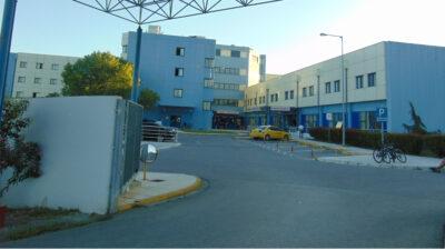 Γενικό Νοσοκομείο Κατερίνης