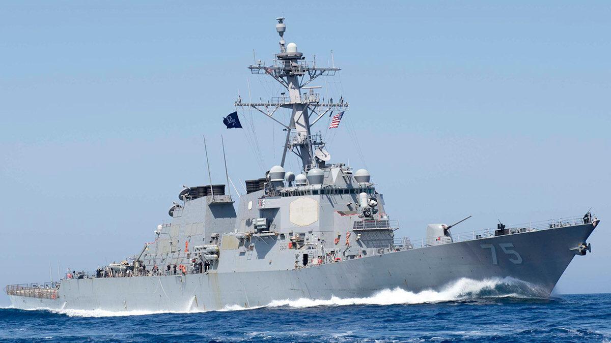 Το Αντιτορπιλικό των ΗΠΑ USS Donald Cook (DDG75) στη Μεσόγειο το 2016