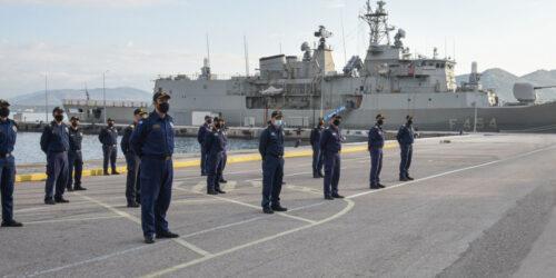 Πολεμικό Ναυτικό - Ναύσταθμος Σαλαμίνας - Πλήρωμα και Φρεγάτα Ψαρά
