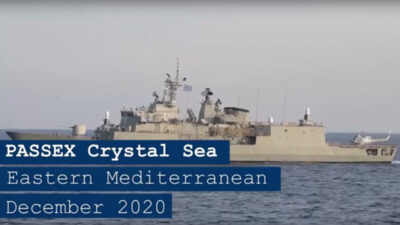 Η Φρεγάτα Σπέτσαι (F453) απο συνεκπαίδευση με το Ισραηλινό Πολεμικό Ναυτικό