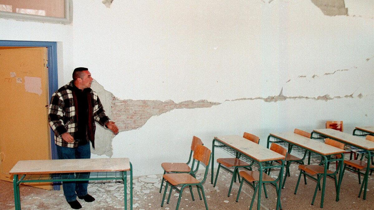 Σεισμός στην Ιστιαία (Εύβοια) Φλεβάρης 1999 - Ζημιές στο Δημόσιο ΙΕΚ