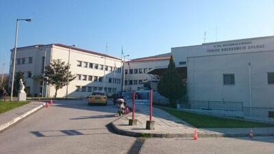 Γενικό Νοσοκομείο Δράμας
