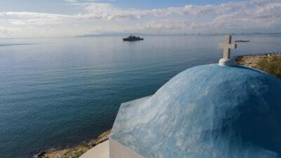 Εκδηλώσεις του πολεμικού Ναυτικού για τον Άγιο Νικόλαο 2020