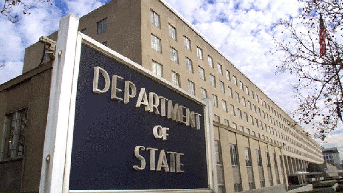 ΗΠΑ - Στέιτ Ντιπάρτμεντ - State Department