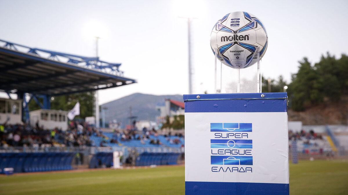 Ποδόσφαιρο - super-league1