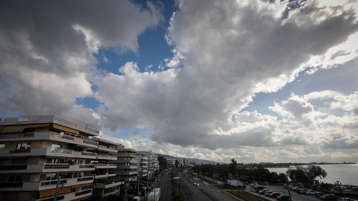 καιρός - Σύννεφα Αθήνα - Λεωφόρος Ποσειδώνος - Άλιμος