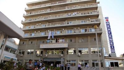 Θεαγένειο Αντικαρκινικό Νοσοκομείο Θεσσαλονίκης - 2010