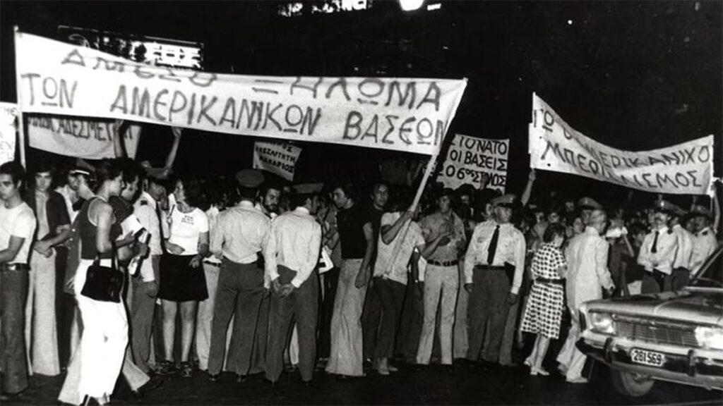 Ελλάδα - ΗΠΑ - Βάσεις - 6ος Στόλος