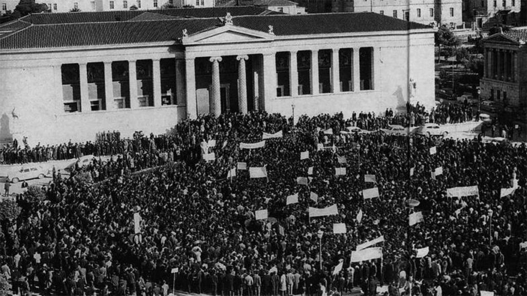 ΕΦΕΕ - Συγκέντρωση Φοιτητών, 1966