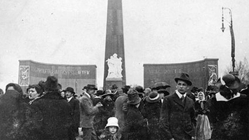 Αυστροουγγαρία - Απεργίες 1918