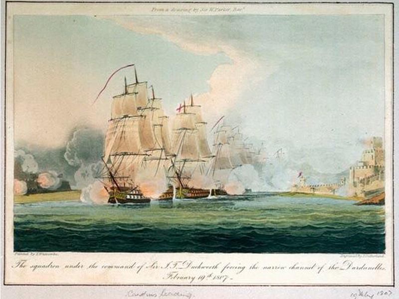 Συνθήκη των Δαρδανελίων 1809