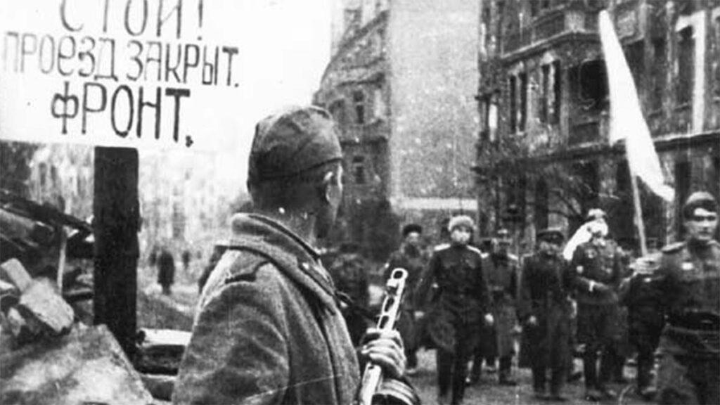 ΕΣΣΔ- ΒΠΠ Επιχείρηση «Βιστούλα - Όντερ»