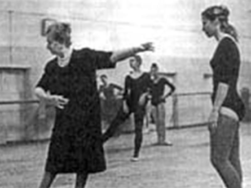 Πολιτισμός - Χορός - Ελισαβέτα Γκέρντ