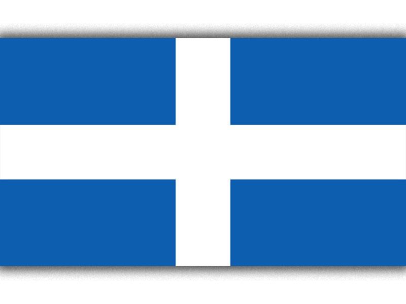 Ελλάδα - σημαία