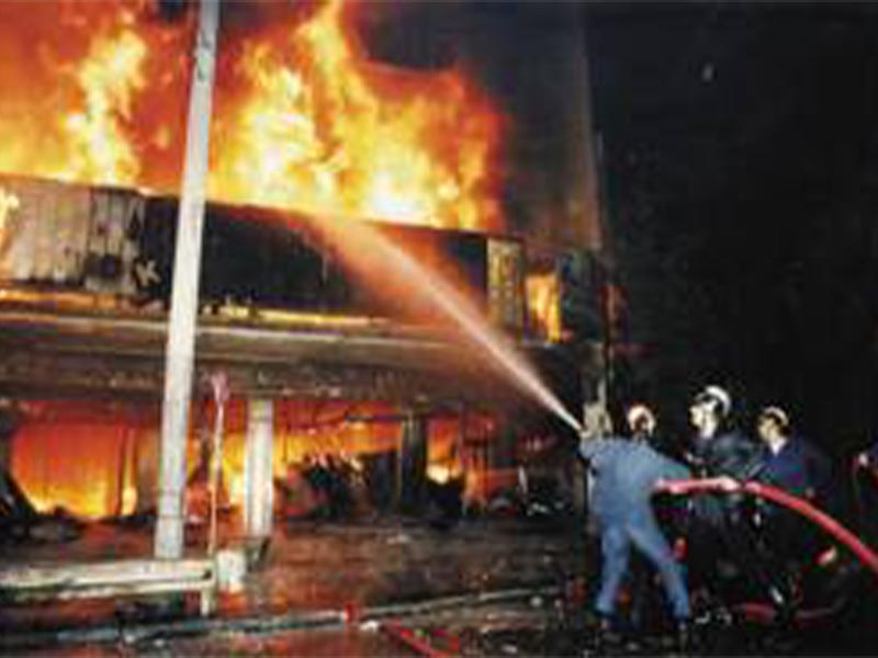 Μαθητικά Συλλαλητήρια - Αθήνα 1991