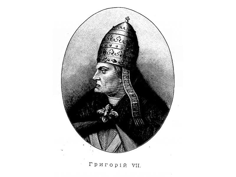 Παπική εκκλησία - Πάπας Γρηγόριος Ζ'