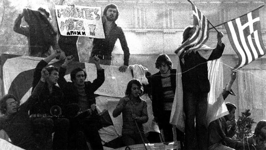 Πολυτεχνείο 1973 - Κινητοποιήσεις Φλεβάρη