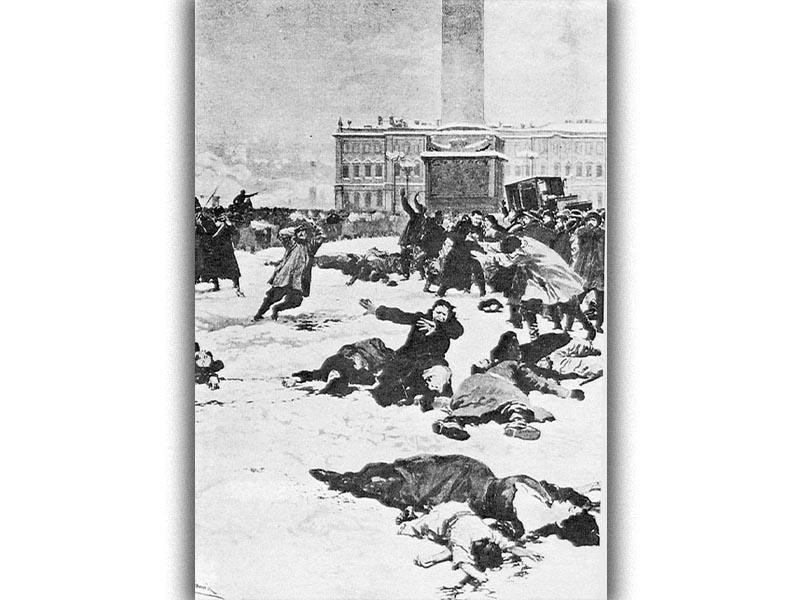 Ρωσία - Επανάσταση 1905