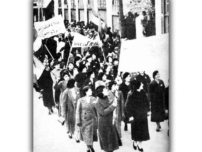 Συρία - Διαδηλώσεις, 1937
