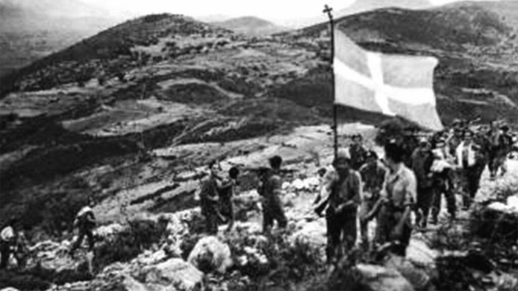 ΕΛΑΣ - 3/26 Τάγμα Ανατολικής Μακεδονίας - Θράκης