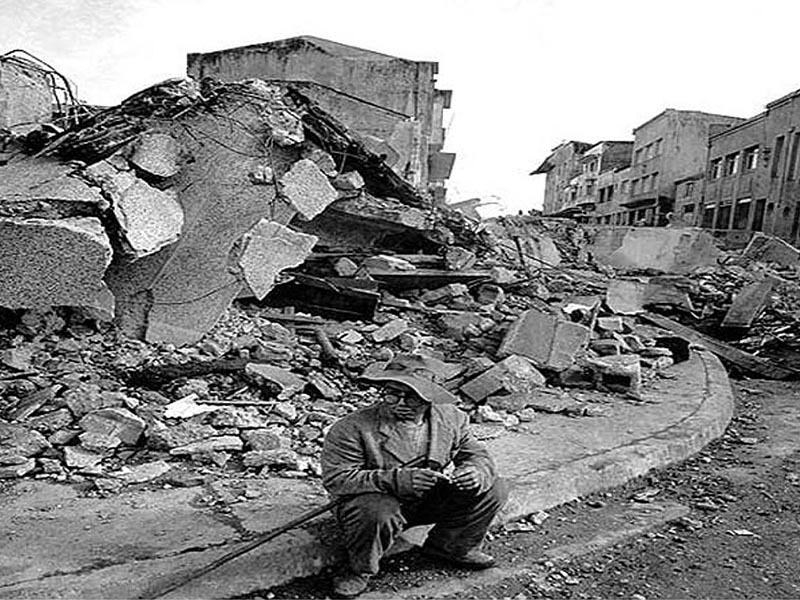 Χιλή - σεισμός 1939
