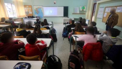 Τάξη 6ου Δημοτικού Σχολείου Γλυφάδας - 25 μαθητές ανα τάξη με ευθύνη της Υπουργού της ΝΔ Ν. Κεραμέως