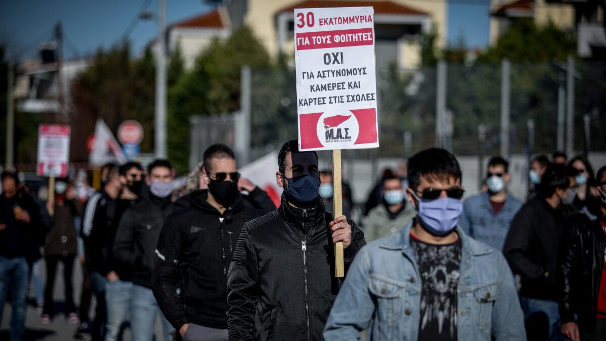 Παράσταση διαμαρτυρίας στο υπουργείο Παιδείας για το ασφαλές άνοιγμα των σχολείων την Πέμπτη 14 Ιανουαρίου 2021