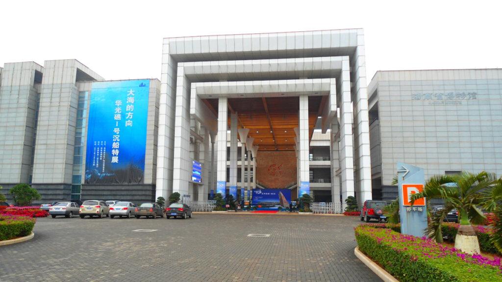 Τοπικό Μουσείο στο τροπικό νησί Χαϊνάν, Κίνα - Νότια Κινεζική Θάλασσα