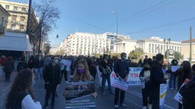 Συγκέντρωση και πορεία μαθητών - φοιτητών, γονέων κι εκπαιδευτικών στην Αθήνα 21-1-2021