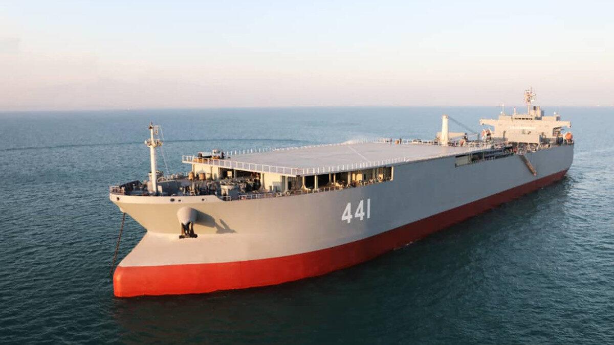 Πλοίο Γενικής Υποστήριξης του Ιρανικού Ναυτικού Makran (A441)