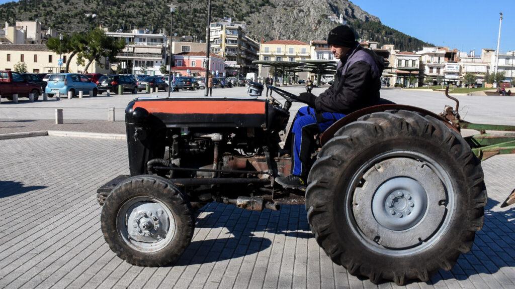 Τρακτέρ - Κινητοποιήσεις αγροτών στο Άργος - Γενάρης 2020