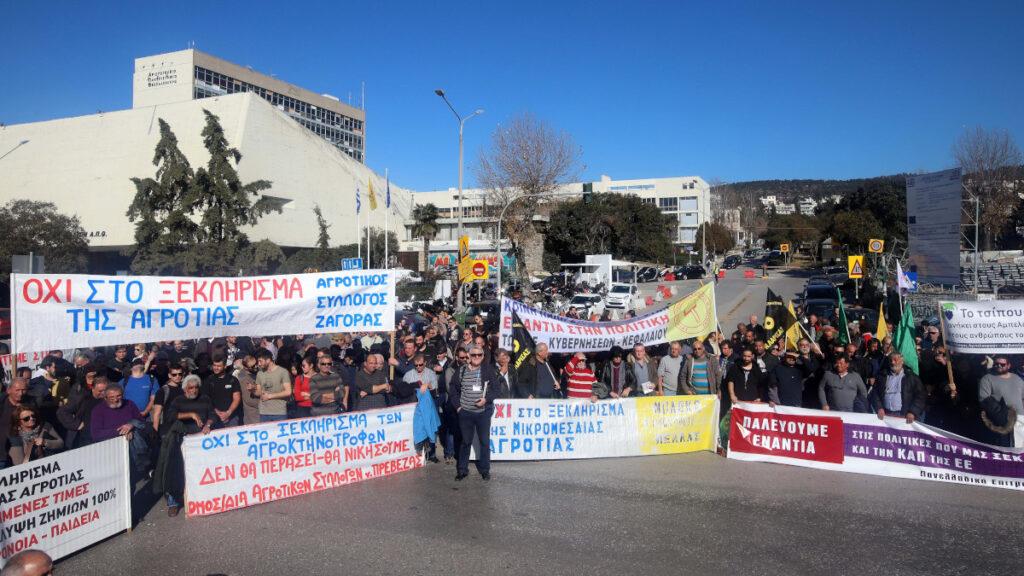 Αγρότες - Παναγροτικό Συλλαλητήριο στη Θεσσαλονίκη με αφορμή την 28η ΑΓΡΟΤΙΚΑ - Φλεβάρης 2020