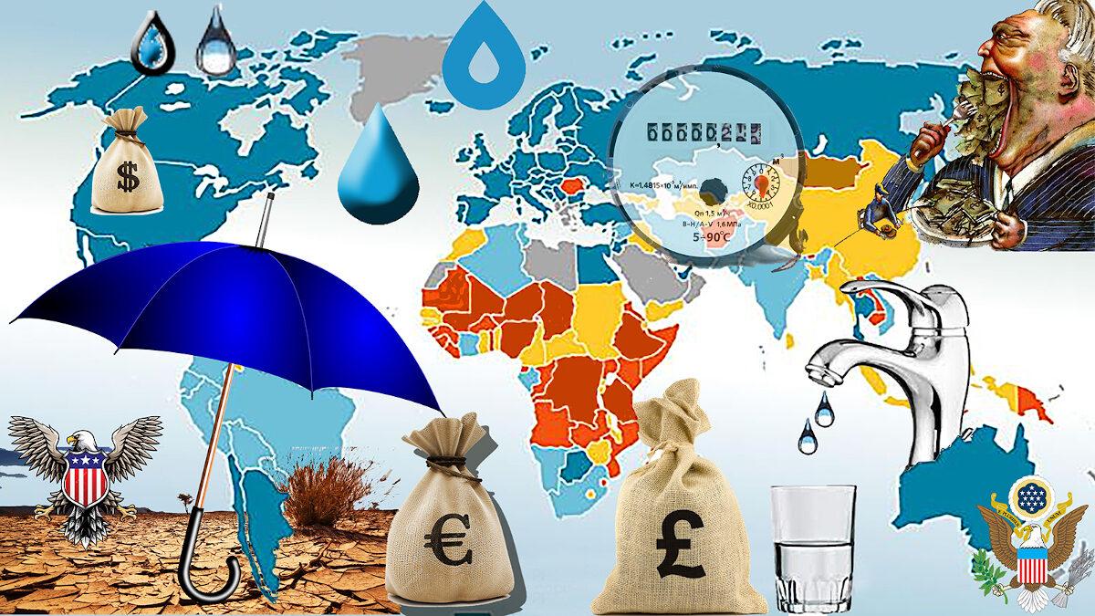 Διαχείριση νερού στον Ιμπεριαλισμό