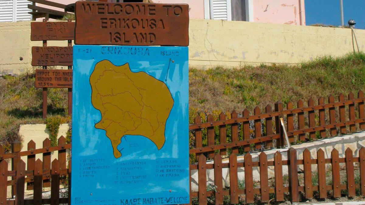 Ερεικούσα, Διαπόντιοι Νήσοι, Κέρκυρα