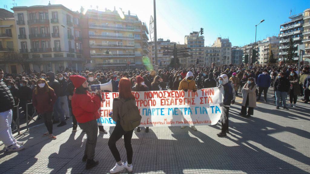 Στιγμιότυπο από το Πανεκπαιδευτικό Συλλαλητήριο στις 28-1, Θεσσαλονίκη