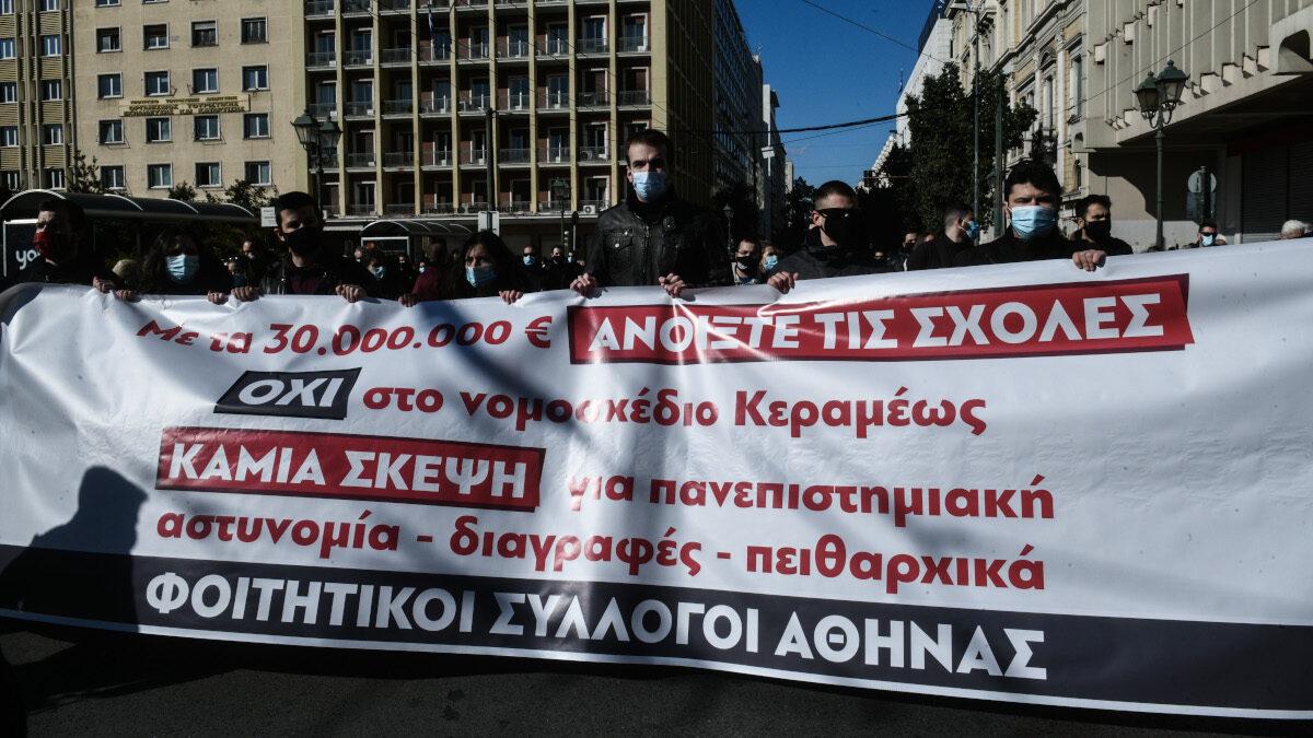 Στιγμιότυπο από το Πανεκπαιδευτικό Συλλαλητήριο στις 28-1, Σύνταγμα