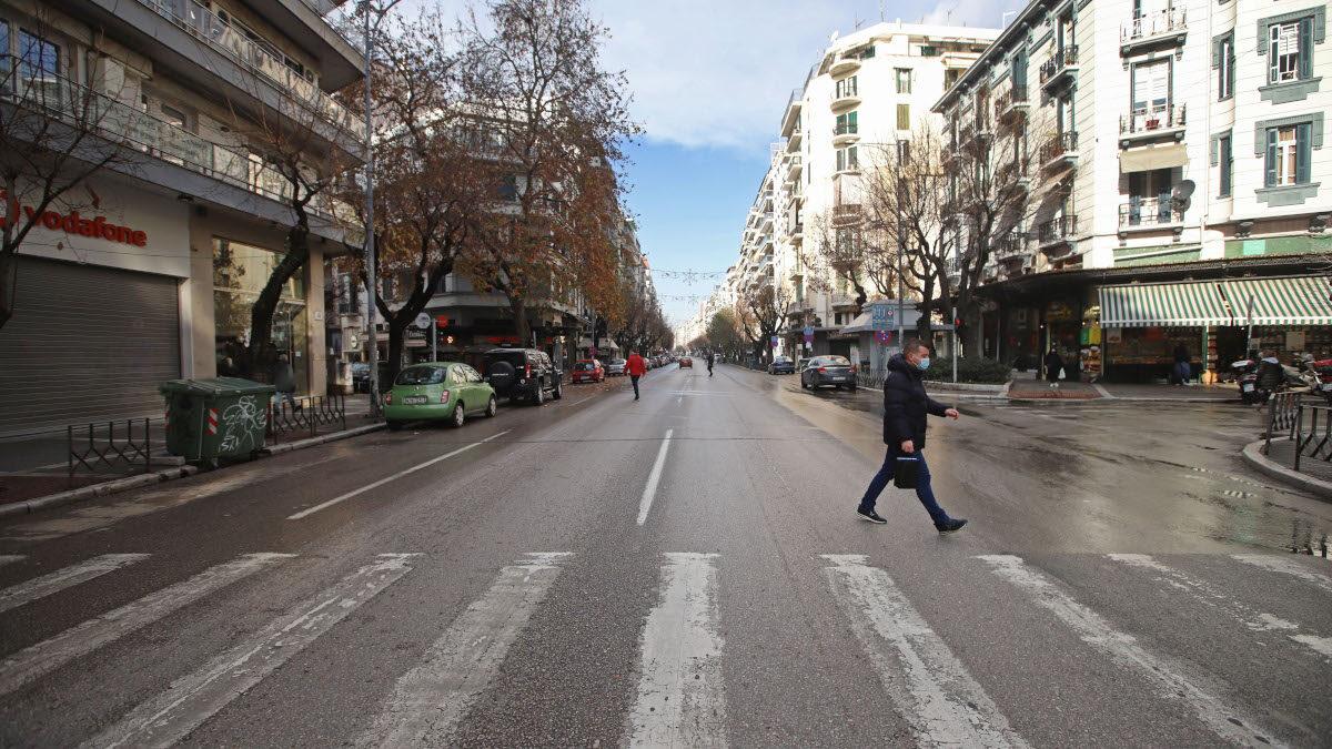LOCKDOWN στην Θεσσαλονίκη